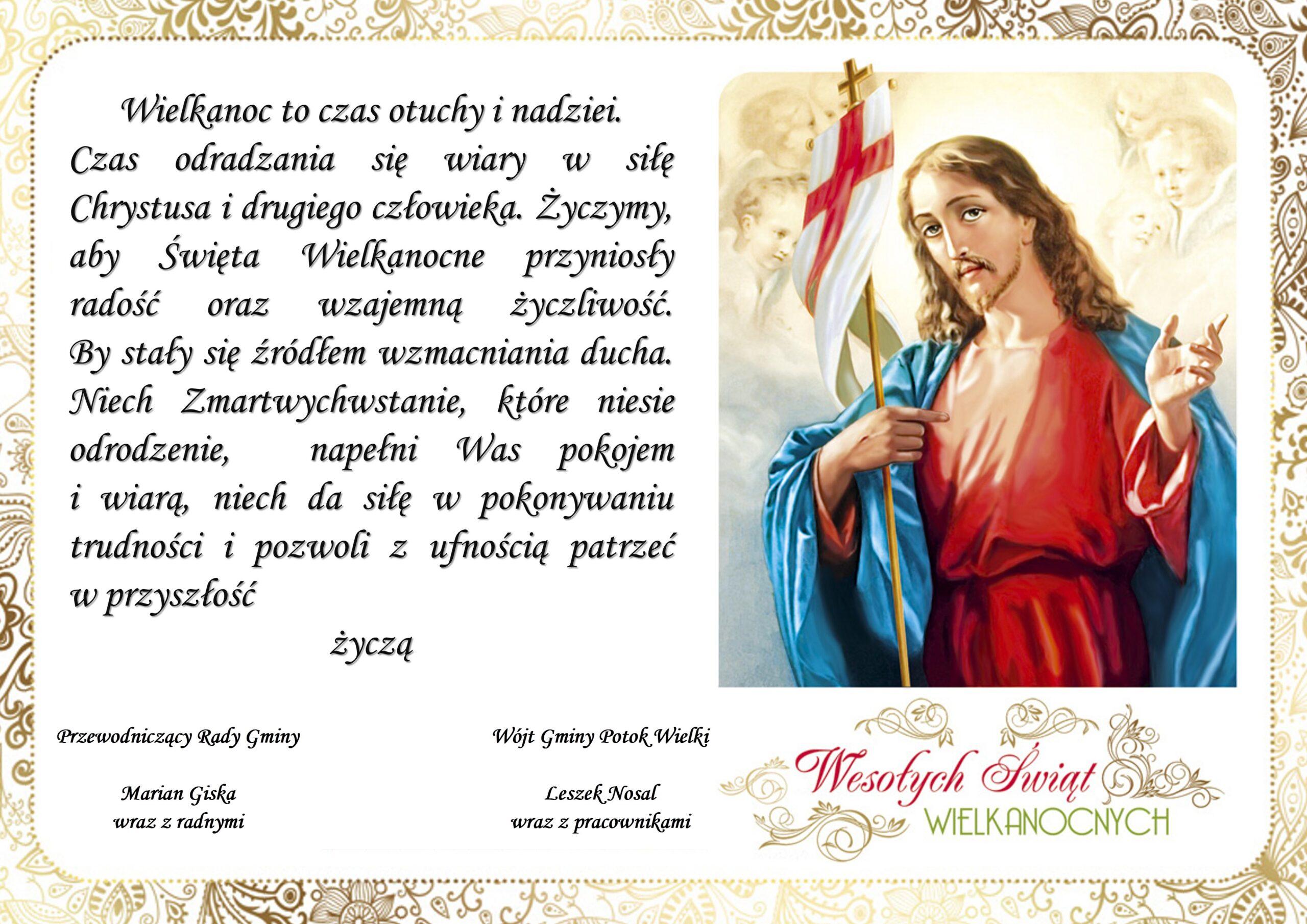 życzenia świąt wielkanocnych, z obrazkiem Jezusa
