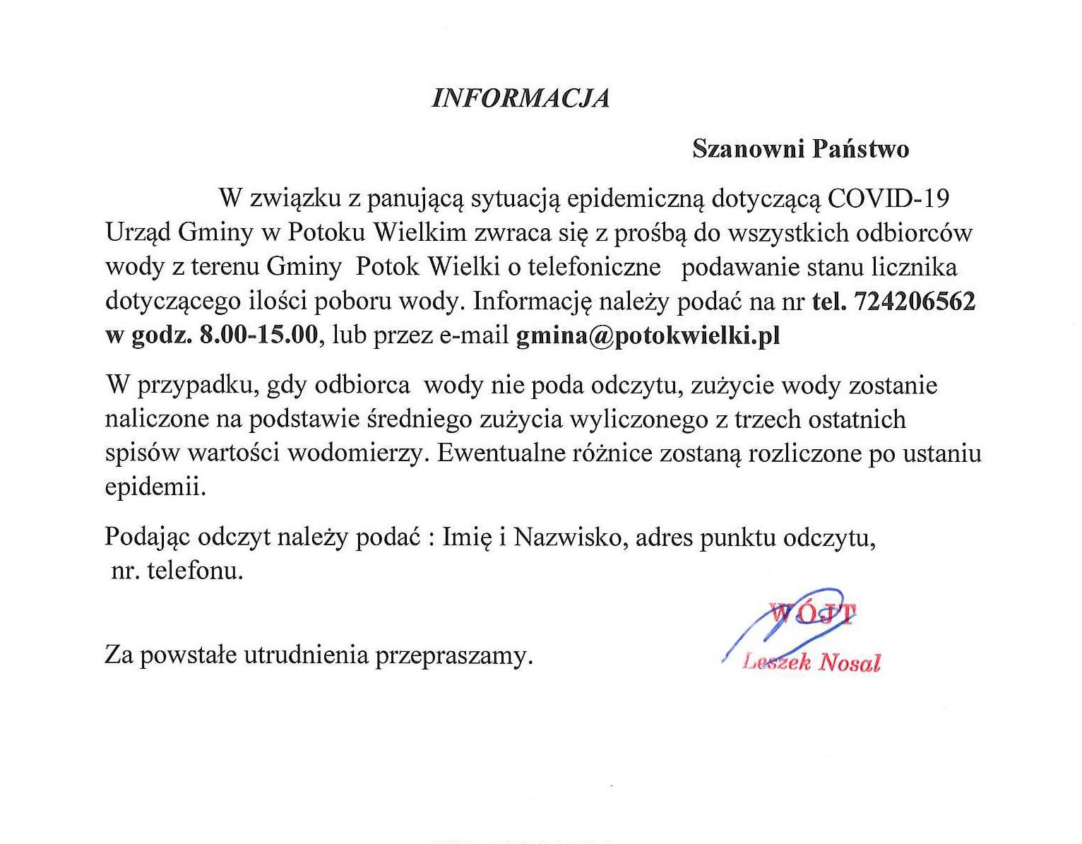 W związku z panującą sytuiacją epidemiczną dotyczącą COVID-19