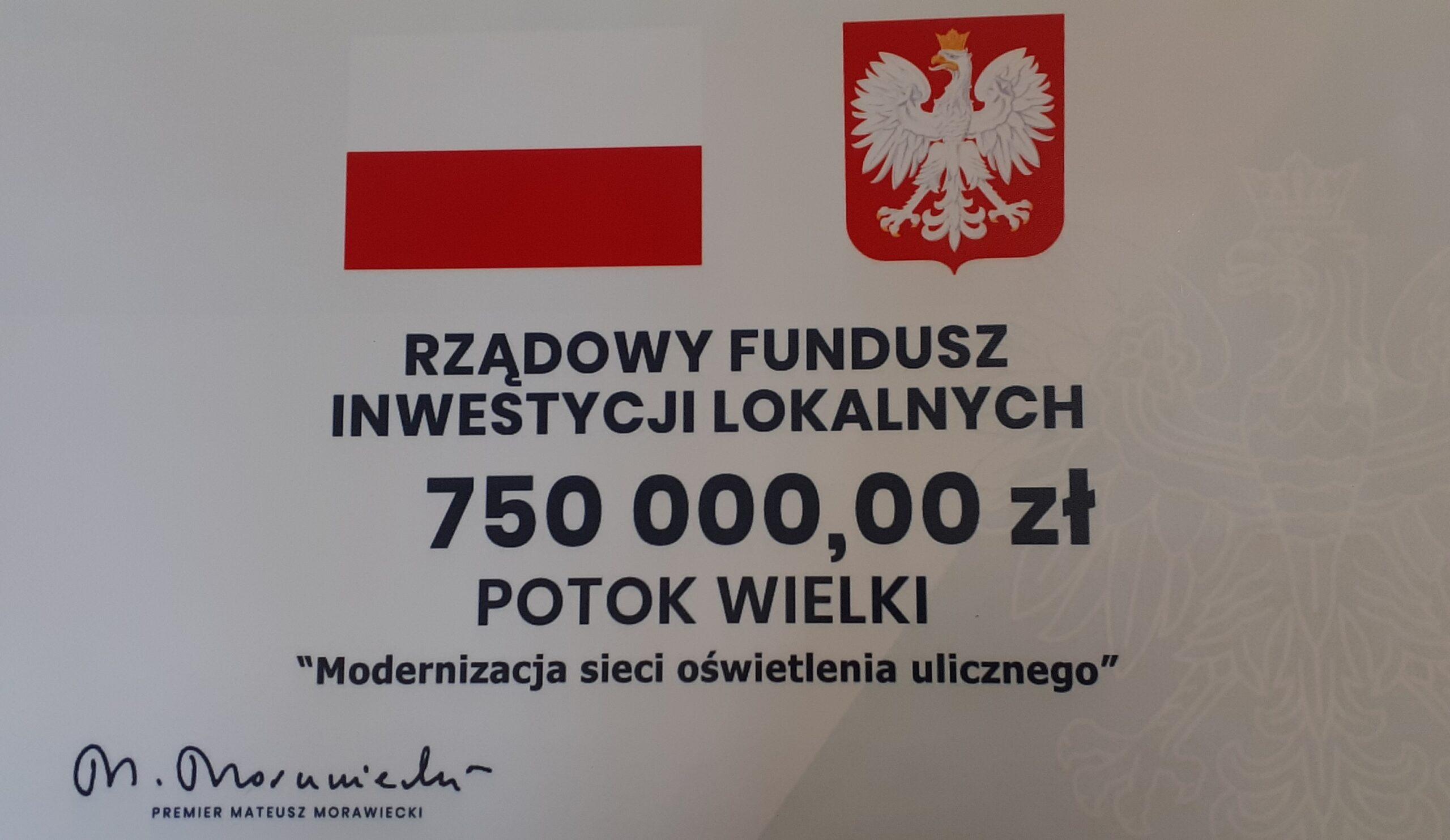 rządowy fundusz inwestycyji lokalnych