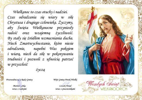 życzenia wielkanocne zapisane na ozdobnej kartce, z wizerunkiem Jezusa Chrystusa